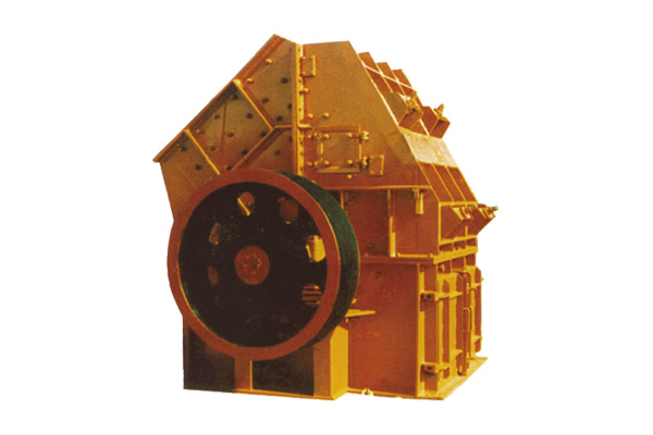 One Stage Hammer Crusher